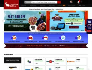 cdn01.coupondunia.in screenshot