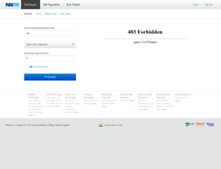 cdn2.paytm.com screenshot