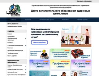cdoosh.ru screenshot
