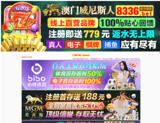 cdotsys.com screenshot