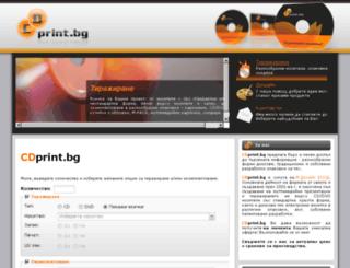 cdprint.bg screenshot