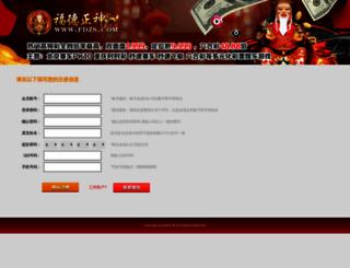 cdraa.com screenshot