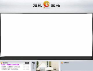 cdsfjs.com screenshot