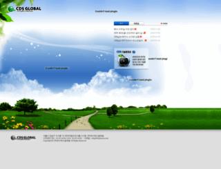 cdsg.co.kr screenshot