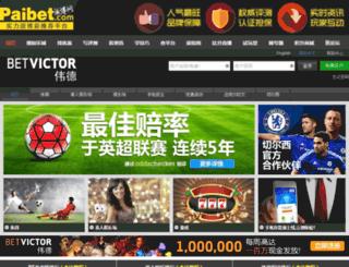 cdtxcf.com screenshot