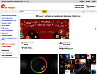 cdvpodarok.ru screenshot