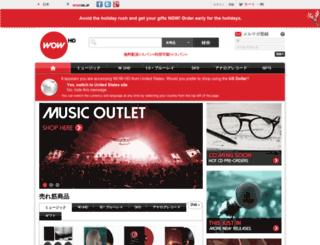 cdwow.jp screenshot