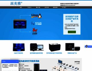 cdwriter.com.cn screenshot