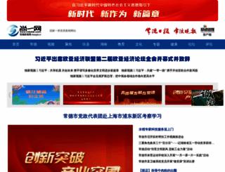 cdyee.com screenshot