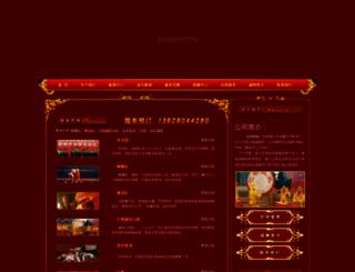 cdyungao.com screenshot