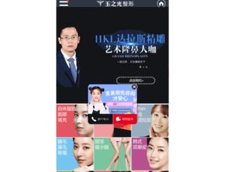 cdyzg.com screenshot
