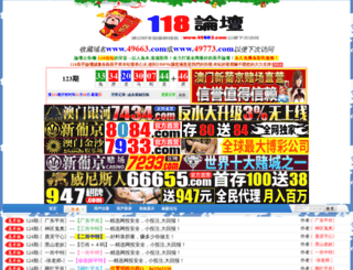 cdzbgg.com screenshot