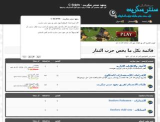 ce-scripts.net screenshot