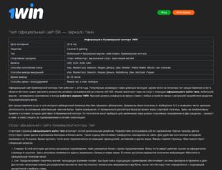 ce-sell.ru screenshot