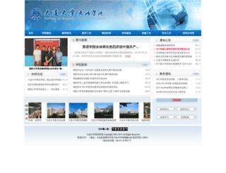ce.dlu.edu.cn screenshot
