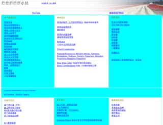 ce.fhl.net screenshot