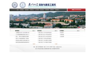 ce.xmu.edu.cn screenshot