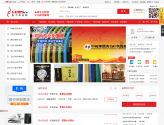 cebn.cn screenshot