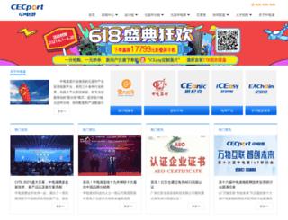 cecport.com screenshot