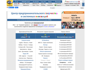 cecsi.ru screenshot