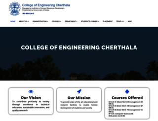 cectl.ac.in screenshot