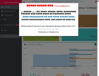 ceczmas.attendance.gov.in screenshot