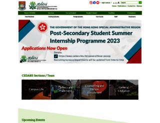 cedars.hku.hk screenshot