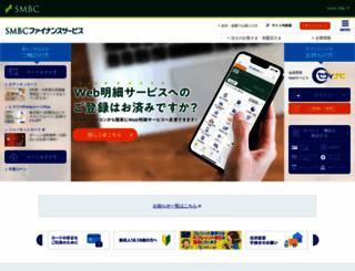 cedyna.co.jp screenshot