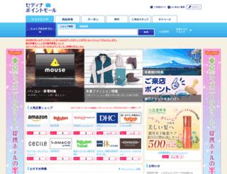 cedynamall.com screenshot