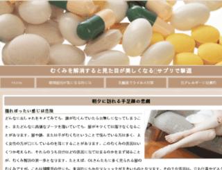 ceedeeveedee.com screenshot