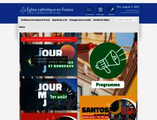cef.fr screenshot