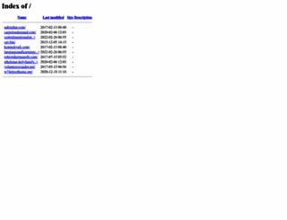 cehoo.net screenshot