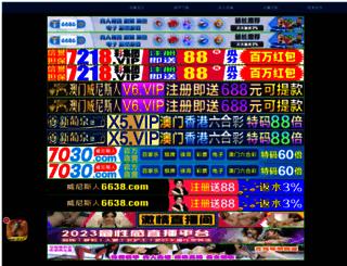 cekidot.net screenshot