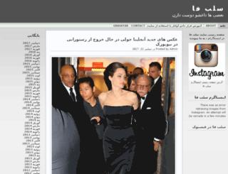 celebfa.com screenshot