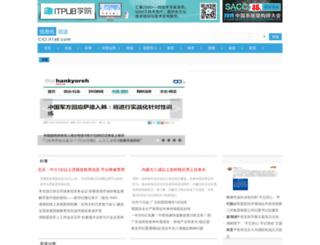 celebhoster.com screenshot