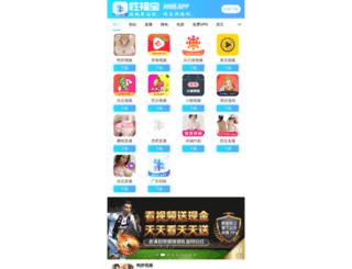 celebritygossip53.com screenshot