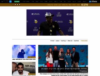 celebs.walla.co.il screenshot