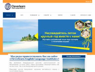 celi.ru.com screenshot
