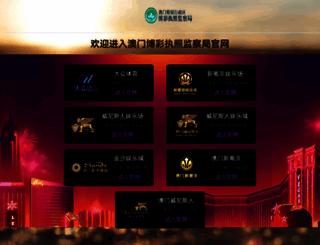 celikcomak.com screenshot