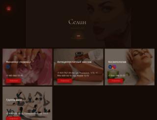 celin.spb.ru screenshot