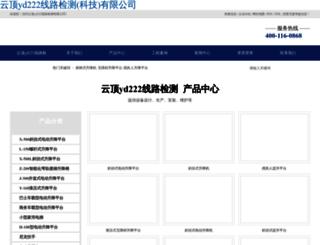 celinebag.net screenshot