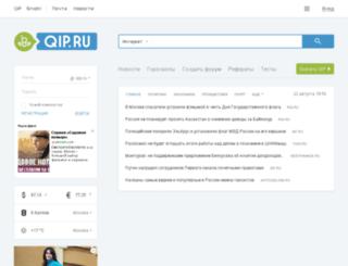 celineonrussia.narod.ru screenshot