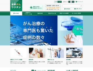cell-medicine.com screenshot