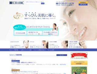 cellbic.net screenshot