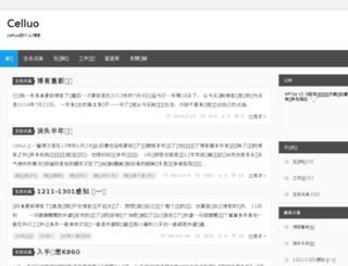 celluo.com screenshot