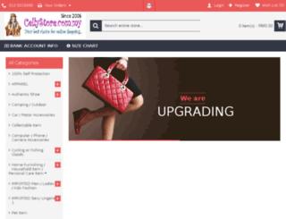 cellystore.com.my screenshot