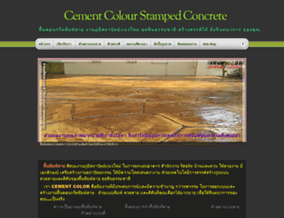 cementcolour.com screenshot