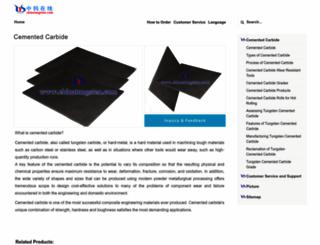 cemented-carbide.com screenshot