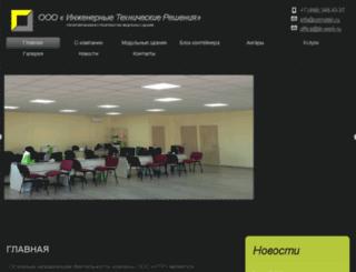 cemotek.ru screenshot