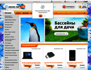 cenam.net screenshot